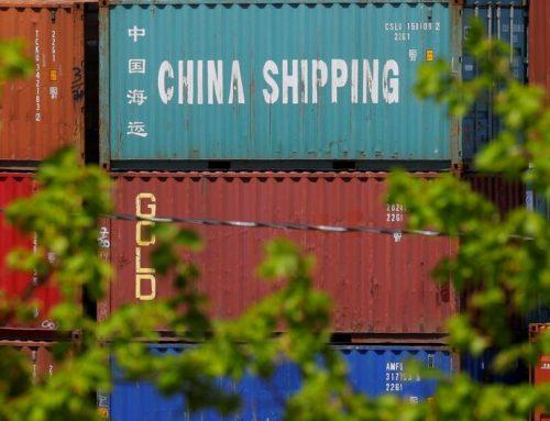 Китайский ответ на американские пошлины