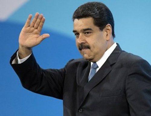 Мадуро назвал генерального секретаря ОАГ «мусором»