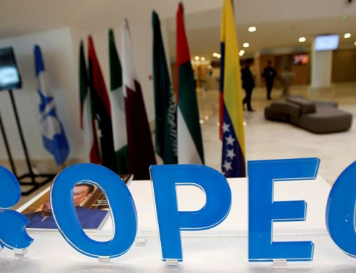 В Саудовской Аравии прокомментировали сообщения о ликвидации ОПЕК