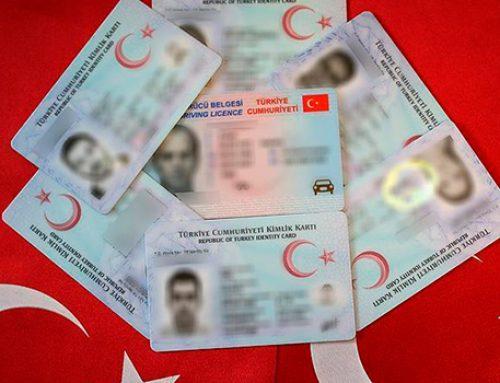 В Турции для инвесторов упрощены правила получения гражданства