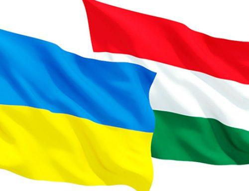 Закарпатье рассорило Украину и Венгрию