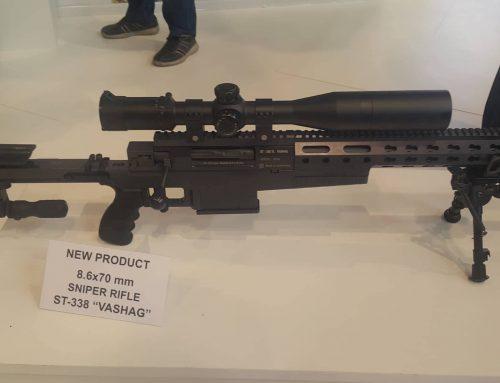 В Азербайджане произведено новое снайперское оружие «Вашаг»