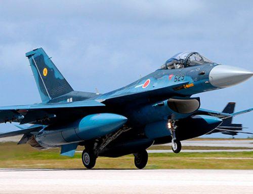 Из-за российских самолетов Япония подняла в небо истребители