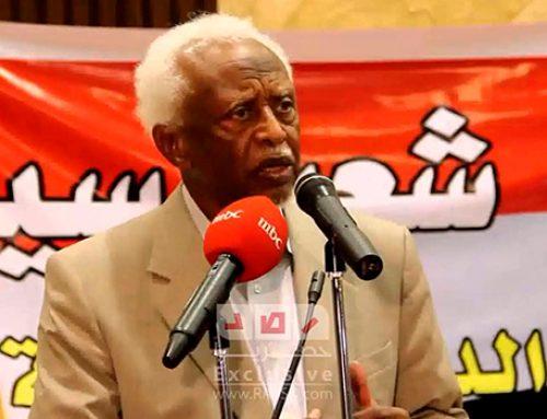 Скончался бывший президент Судана