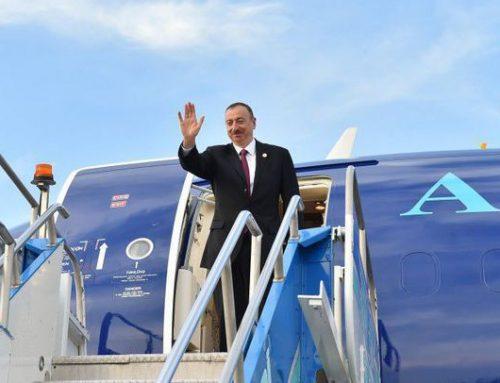 Ильхам Алиев прибыл с рабочим визитом в Турцию
