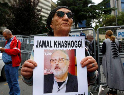 Сотрудники саудовского генконсульства дают показания в прокуратуре Турции