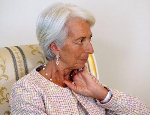 Глава МВФ Кристин Лагард  отложила поездку в Саудовскую Аравию