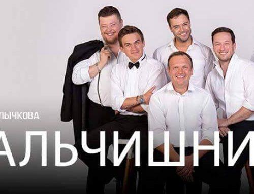 Виски, песни, пистолет, или «Мальчишник» азербайджанки в Москве