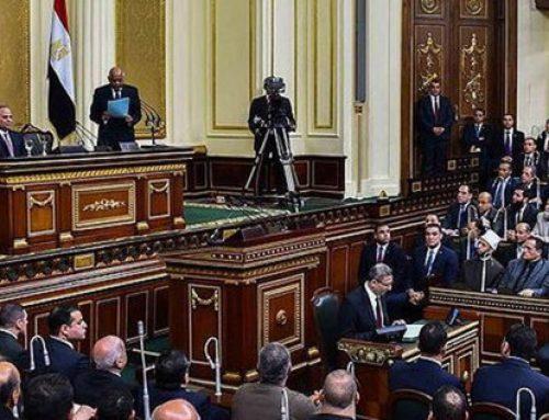 Парламент Египта одобрил указ президента о продлении чрезвычайного положения в стране