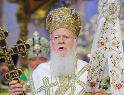 В РПЦ обвинили Константинопольский патриархат в обслуживании интересов США