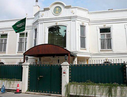 В ближайшие часы будет проведен обыск в резиденции Генконсула Саудовской Аравии в Стамбуле