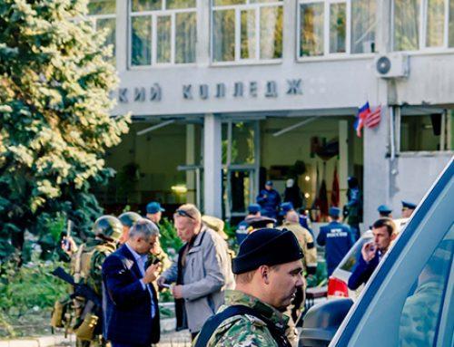 В поисках украинского следа