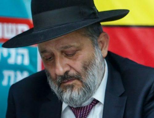 Главу МВД Израиля обвиняют в финансовых махинациях