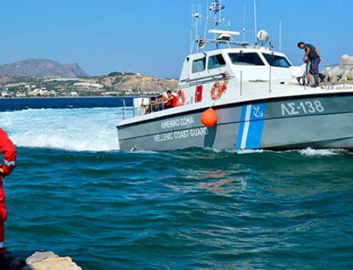 Подозреваемое в незаконной деятельности судно затонуло у берегов Крита