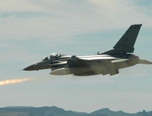 ВВС Ирака нанесли удары по позициям ИГ в Сирии