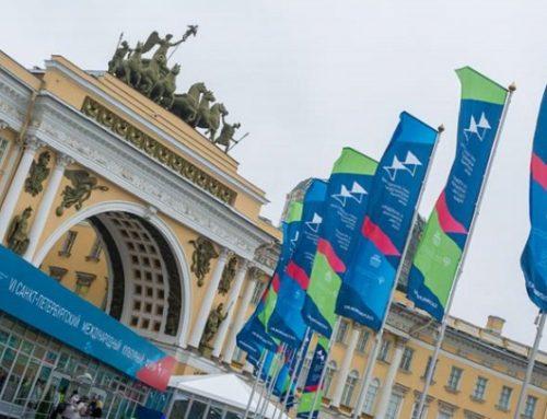 Азербайджан станет почетным гостем Петербургского культурного форума в 2020 году