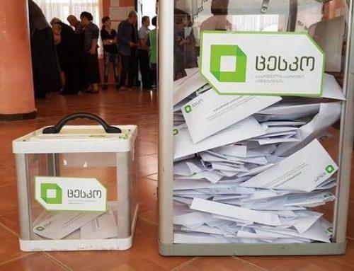 Оппозиция Грузии требует отменить результаты президентских выборов