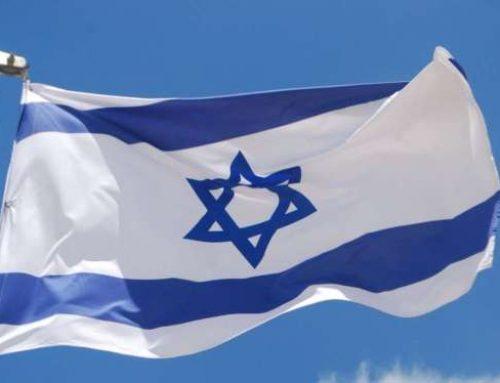 Израиль не присоединится к пакту ООН по мигрантам
