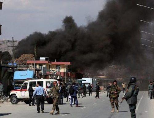 В Афганистане в результате взрыва погибли не менее 40 человек