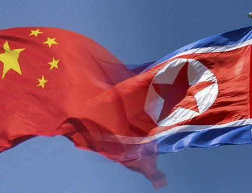 Китай ввел запрет на отправку денежных средств в КНДР