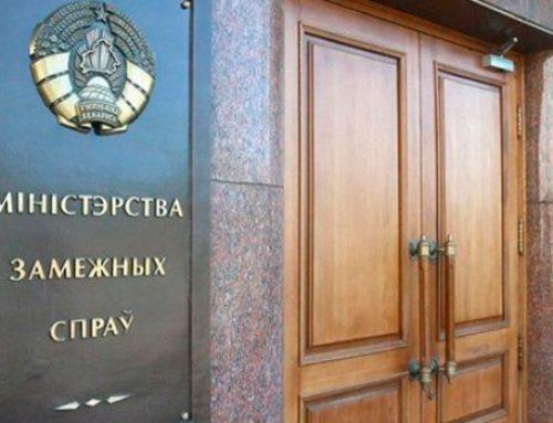 МИД Беларуси учит Пашиняна этикетам большой политики