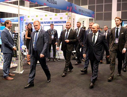 В Сингапуре Путина попросили пройти через рамку металлоискателя