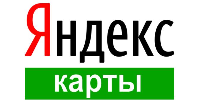 Случайно. Сервис Яндекса рассекретил военные объекты Турции иИзраиля