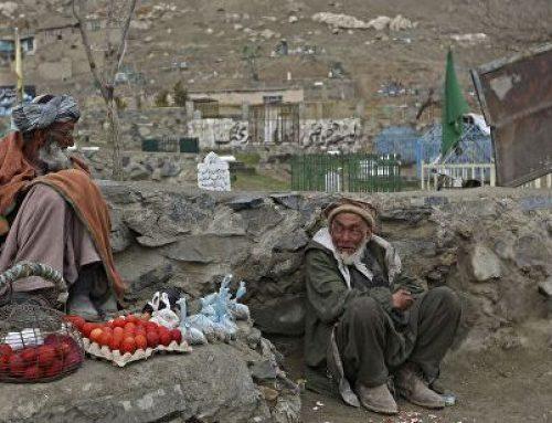 В Афганистане заявили об активизации пропаганды ИГ против России