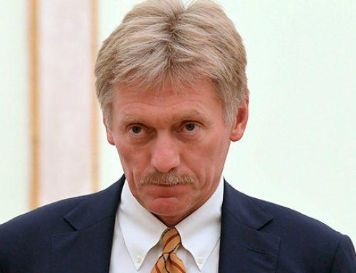 В Кремле прокомментировали сообщения об удостоверении Штази на имя Путина