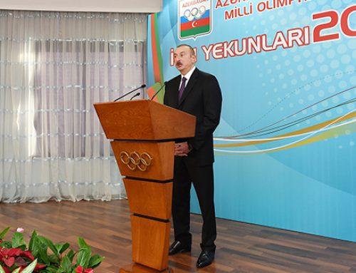 Президент Ильхам Алиев принял участие в церемонии, посвященной спортивным итогам 2018 года