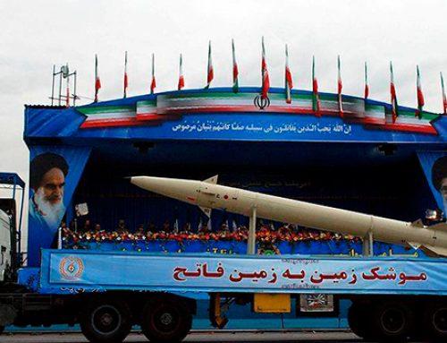 Тегеран подтвердил испытание баллистической ракеты