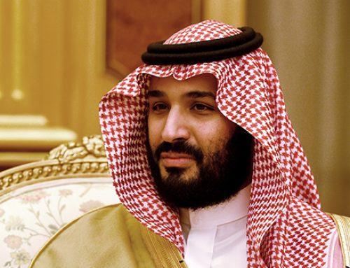 Учитель саудовского принца рассказал о его детстве