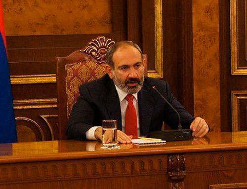 Пашинян заявил о готовности к установлению отношений с Анкарой