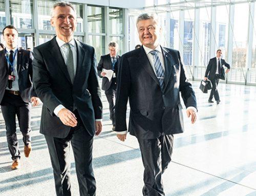 НАТО поставит Украине военное оборудование