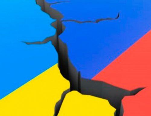 Закон о прекращении действия договора о дружбе с Россией опубликован в Киеве